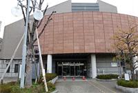 山田 ふれあい 文化 センター
